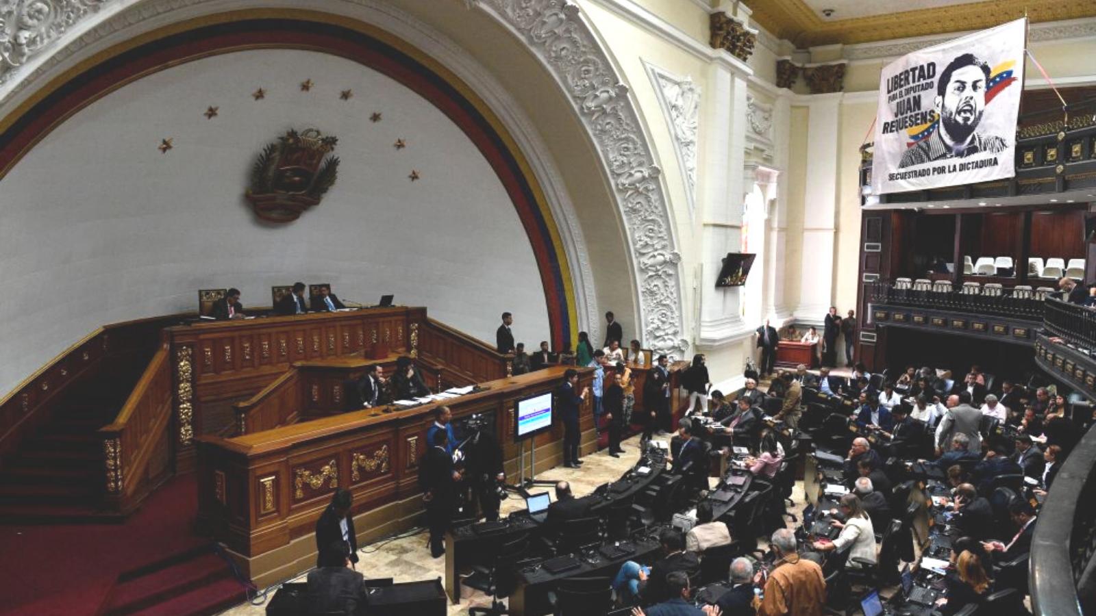 Colombia ratifica su respaldo al Parlamento de Juan Guaidó