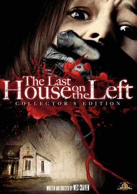 last-house-dvd