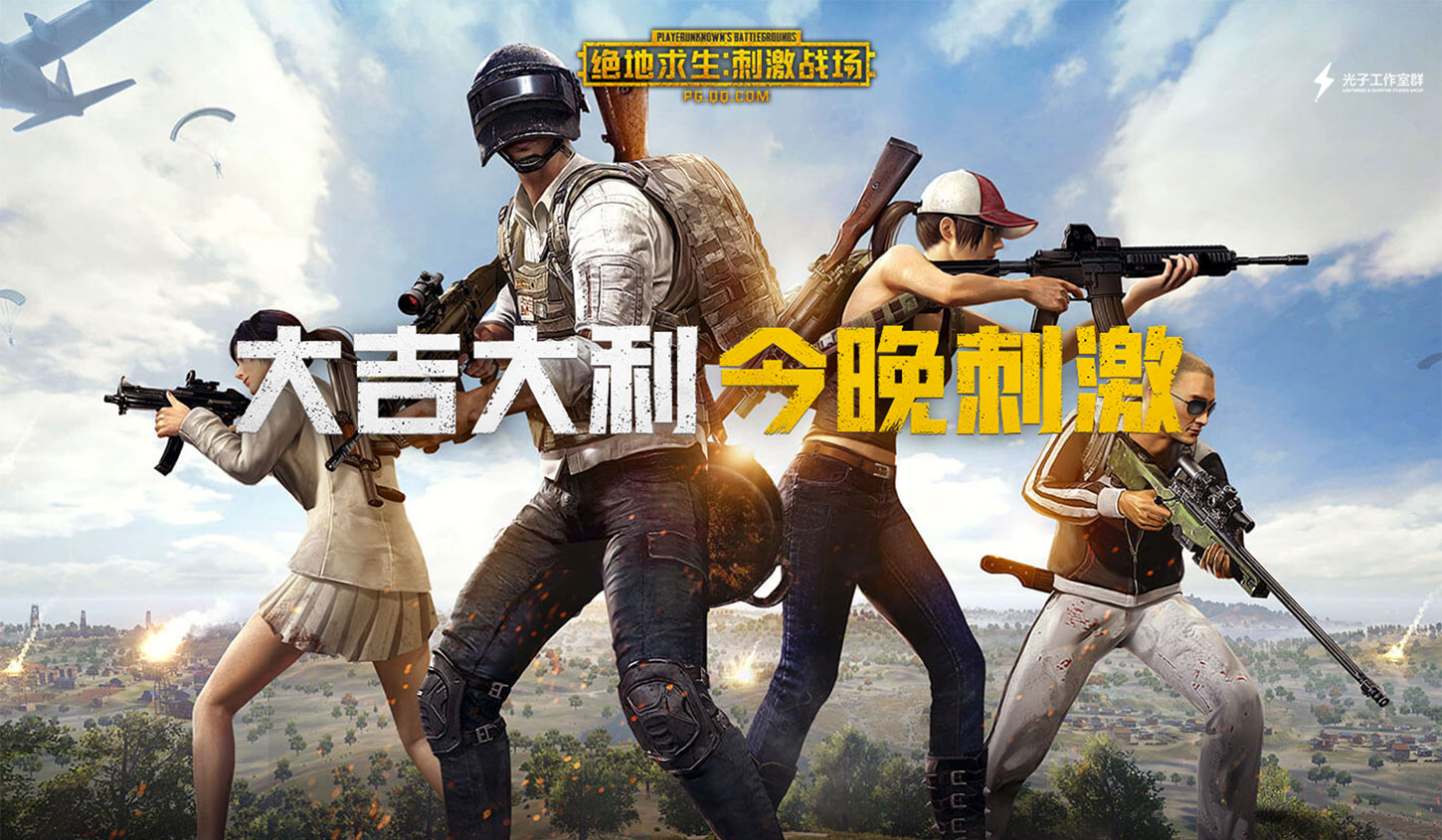 Chinese Survivor Game Post-New Year Trends