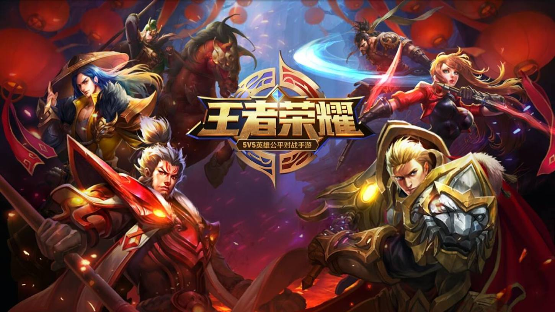 Honor of Kings Screenshot  - honor of kings screenshot - 仅仅四年,中国下载量最大的iPhone应用所需容量扩大近10倍