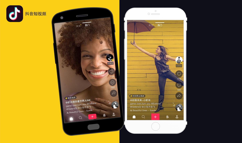Tik Tok Dominates Chinese App Store Hero Image