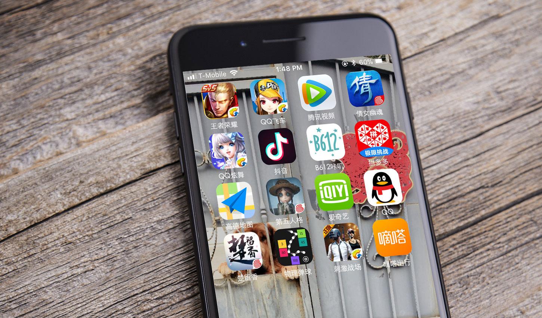 2018 CN Labor Day Holiday Chinese App Store YoY Growth Hero  - 2018 cn labor day holiday cn app store yoy growth hero - 五一劳动节小长假期间,中国App Store吸金总量超过8亿元人民币,同比增长28%,非游戏类iOS消费翻倍