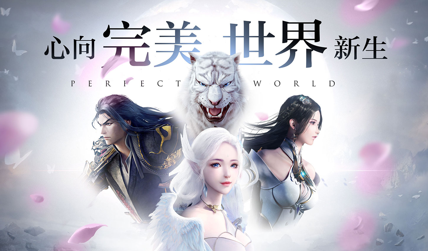 Tencent's Perfect World Breaks $100 Million on China's App Store in
