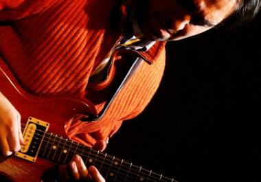 Two Guitar Tracks - Acoustic/Electric - Rhythm/Lead