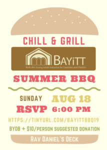 BAYITT Chill & Grill @ Home of Rabbi Daniel Burg (address provided with RSVP)