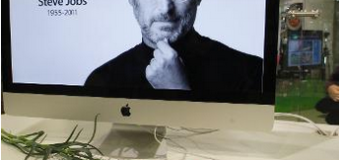 Steve Jobs 'And One More Thing'