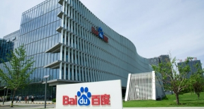 Baidu Inc (ADR) (BIDU)'s New Business Unit To Develop Autonomous Buses