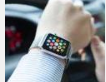 AAPL Stock: 5 Things to Know About Apple Inc.'s Car Project