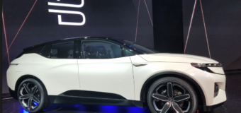 Tesla Rival Byton Unveils 'Smartphone on Wheels'