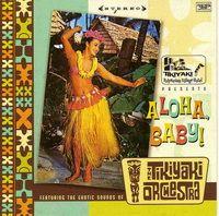 Aloha, Baby! Cover