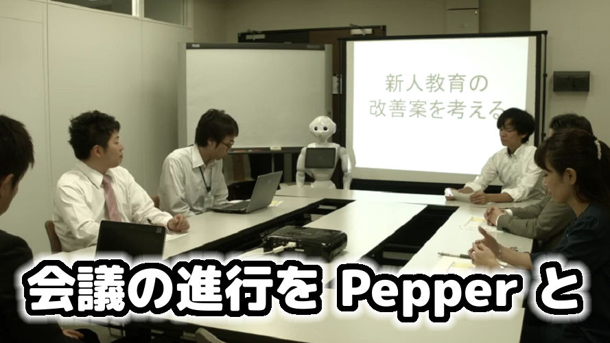 meeting-with-pepper-cover
