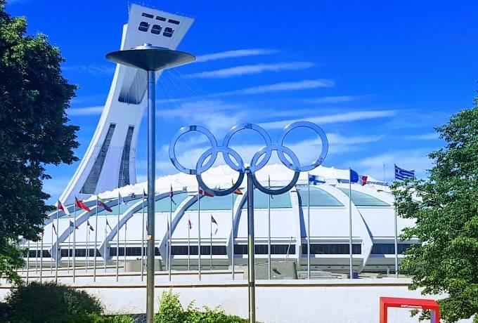 Parc Olympique - photo de Samuel Osho provenant de Pexels