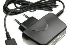 Tarvitaan: Charger for LG KG800 mobile phone