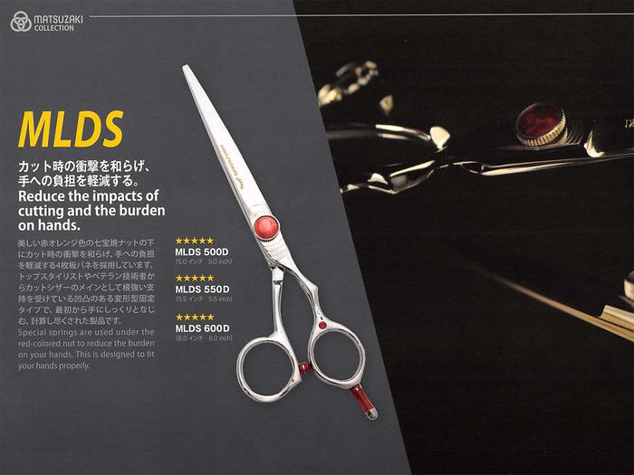 Matsuzaki 5 Star - MLDS Offset Scissor