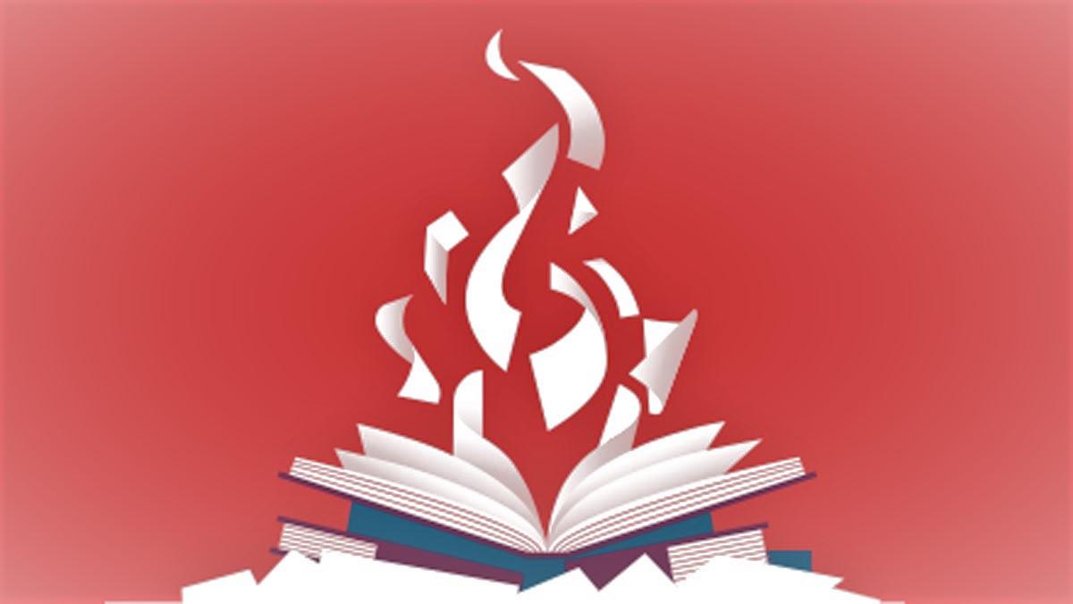 book-burn
