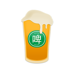 Taiwanese beer
