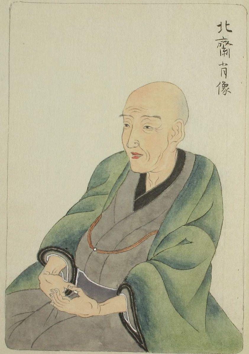 Portrait-of-Hokusai-by-Keisai-Eisen