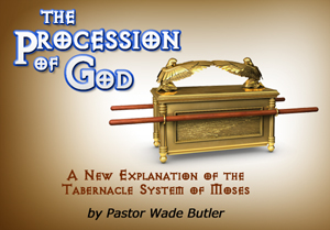 procession-of-god-smaller