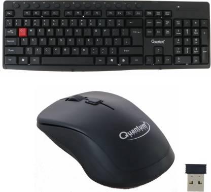 Quantum Hi-Tech QHM 9600 WIRELESS COMBO (KEYBOARD & MOUSE) Wireless Multi-device Keyboard  (Black)