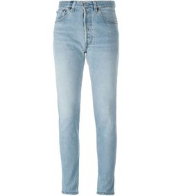 blue high rise slim-fit jeans