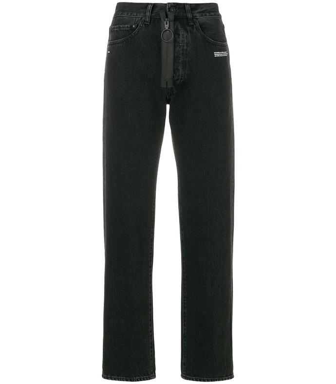 Straight-Leg Vintage Jeans 1748329257504404388