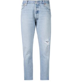 light blue distressed jean