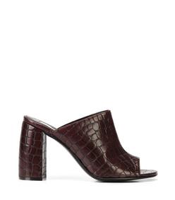 burgundy croc mule