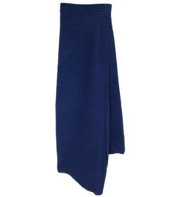 blue infinity skirt