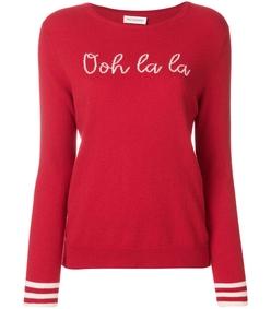 red cream ooh la la sweater