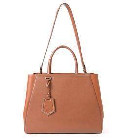 ShopBazaar Fendi Medium 2 Jours Bag FRONT
