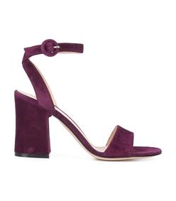 burgundy versilia suede pumps