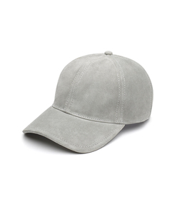 grey 'marilyn' suede baseball cap