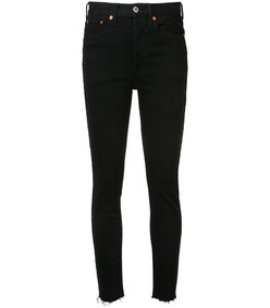 black high waisted fray jeans