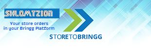 StoreToBringg