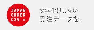 Japan Order CSV