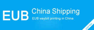 China Waybill Printing