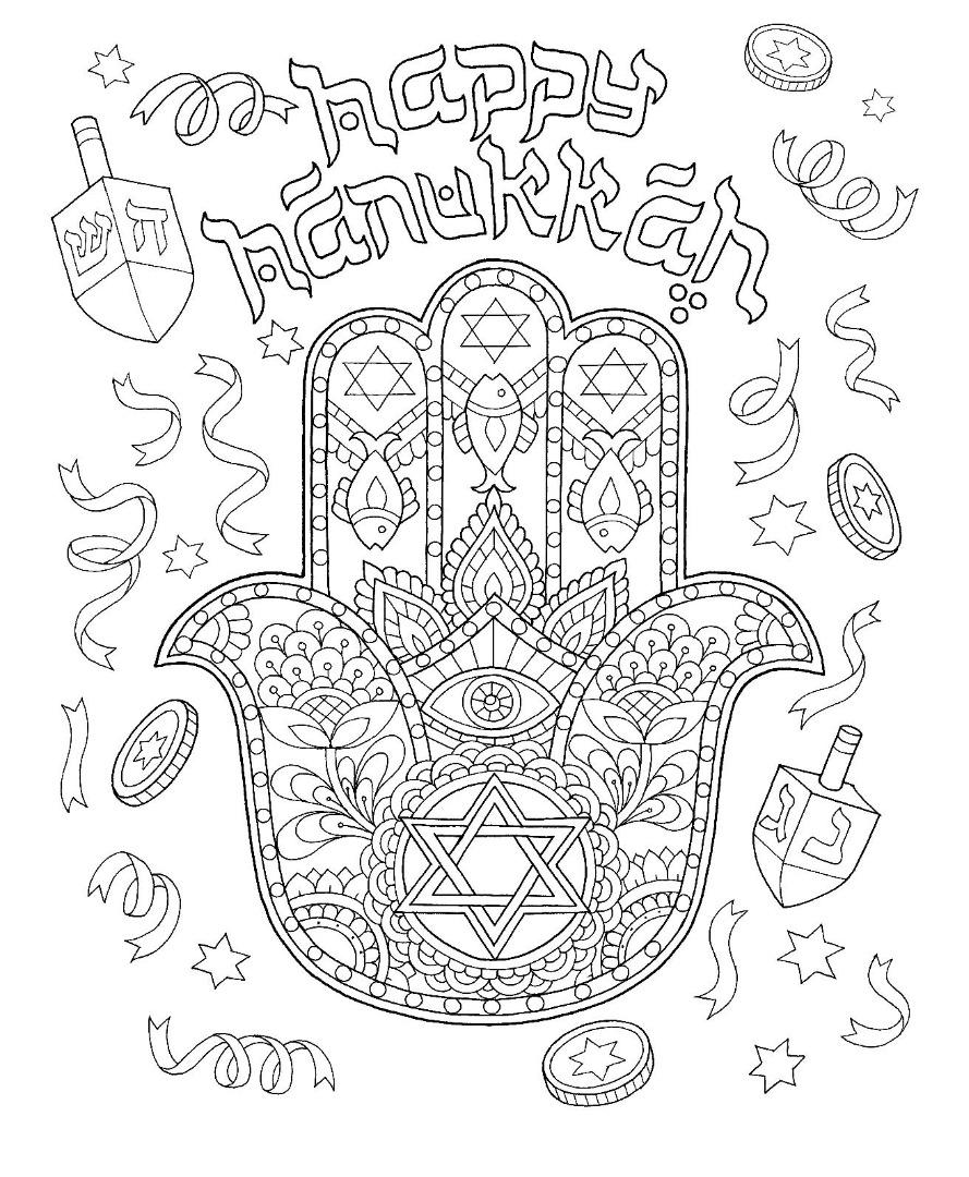 Hanukkah Hamsa Hand Coloring Page