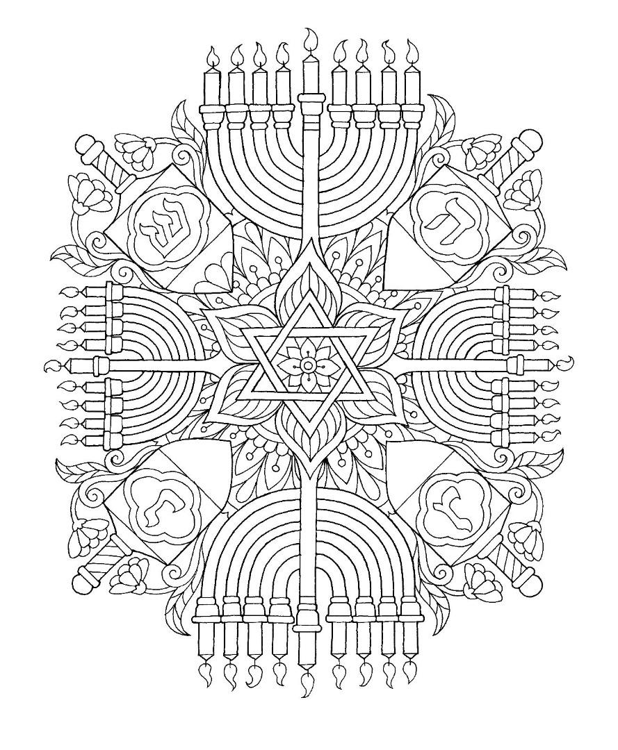 Hanukkah Menorah Dreidel Mandala Coloring Page