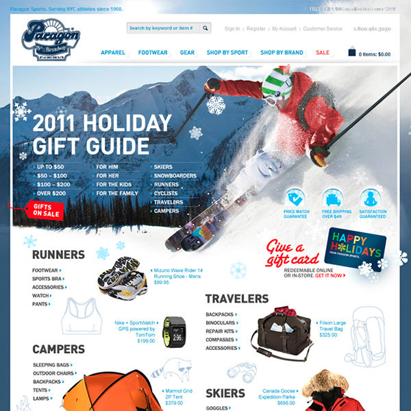 Paragon Sports Holiday Gift Guide