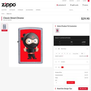 Zippo Customizer