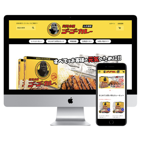 GOGO CURRY Official Online Shop