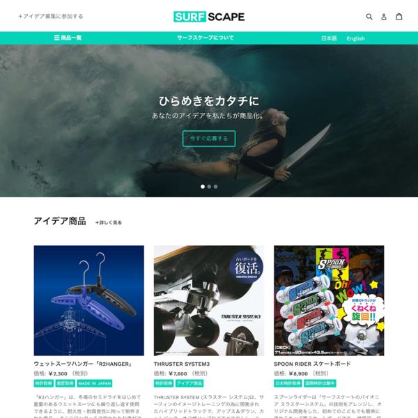 https://surf-scape.com/
