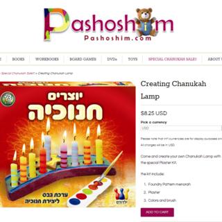 Pashoshim.com
