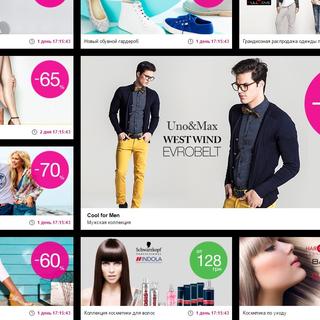 Promodo - Ecommerce Marketer -
