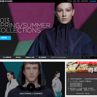 Plus Factory - Ecommerce Designer / Developer / Marketer / Setup Expert - Robe Di Kappa