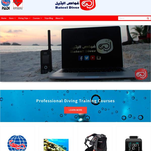 Bateel Diver http://www.bateeldiver.com