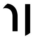 Natalie J. Leigh – Ecommerce Designer / Developer / Setup Expert