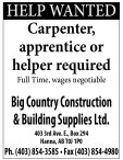 Carpenter, apprentice or helper required