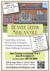 Quilt and Classic Car Show  at Lazy M  June 17 & 18