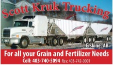 For all your Grain and Fertilizer Needs
